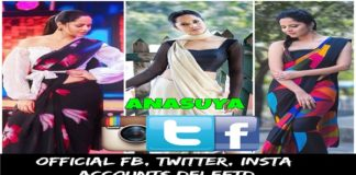 Anasuya Bharadwaj Official Facebook