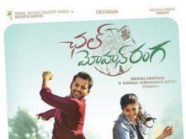 Chal Mohanranga Official Trailer