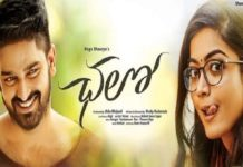 Chalo Movie collections