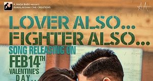 Lover Also Fighter Also Full Video Song
