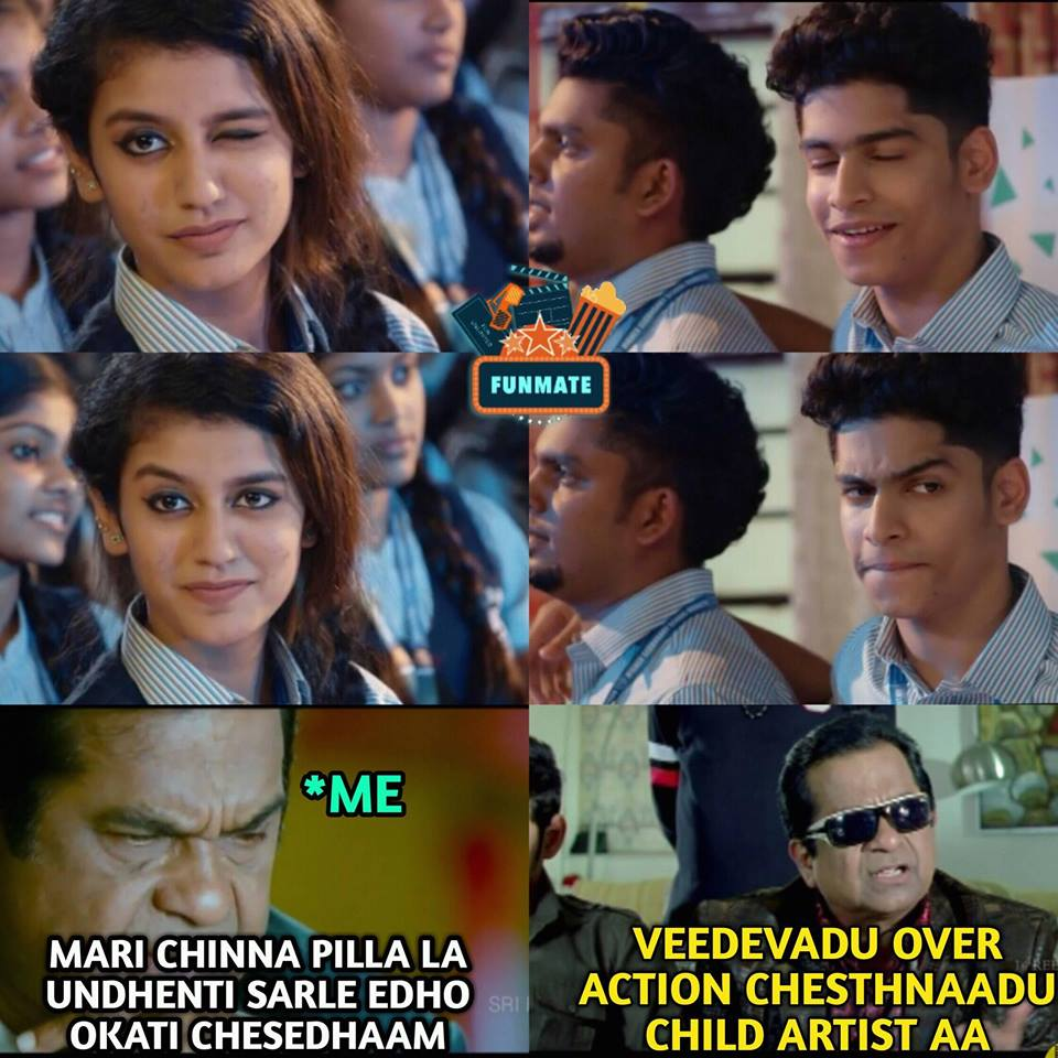Memes On Priya Prakash Varrier Cute Expressions