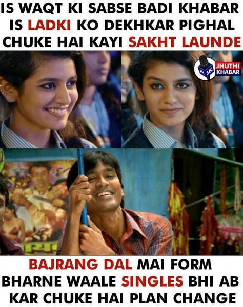 Priya Prakash Meme