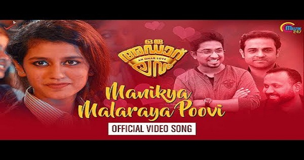 English picture video songs telugu
