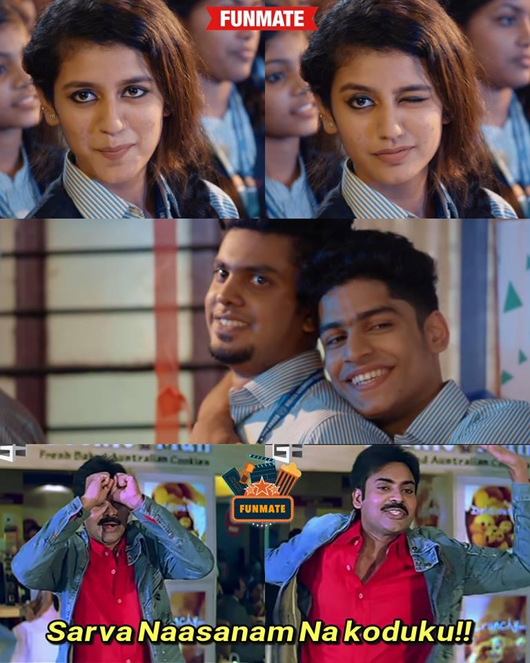 Priya Prakash Warrier Cute Expressions Memes