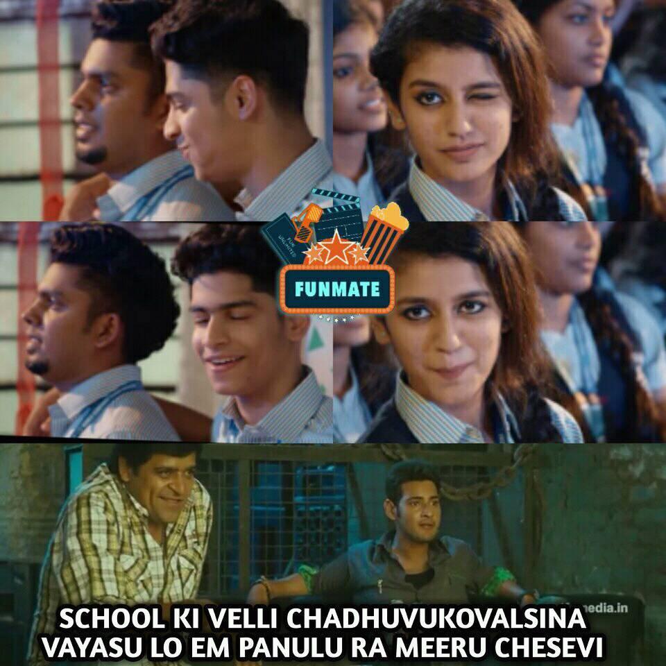 Priya Warrier Cute Expressions memes