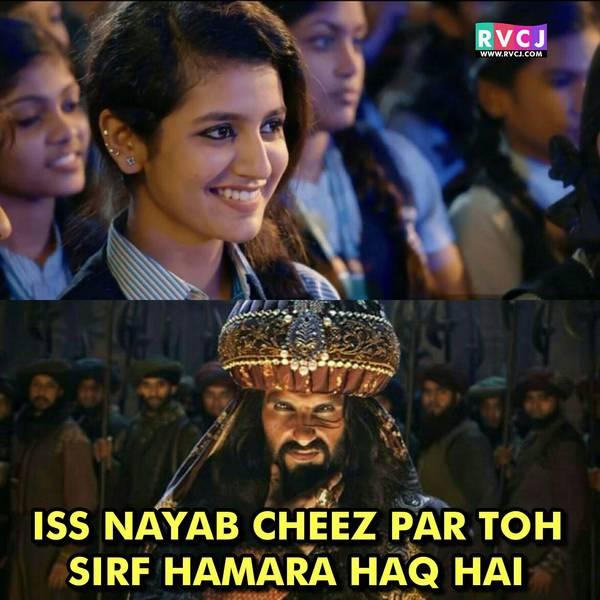Priya Warrier Meme