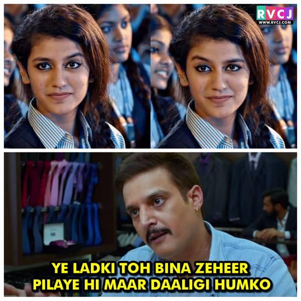 Priya prakash varrier Meme