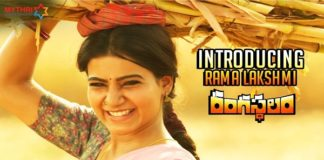 Samantha First Look Video From Rangasthalam