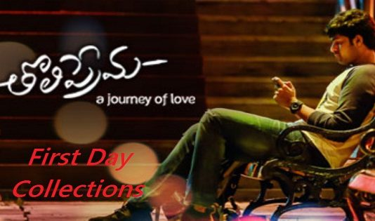 Tholi Prema Collections