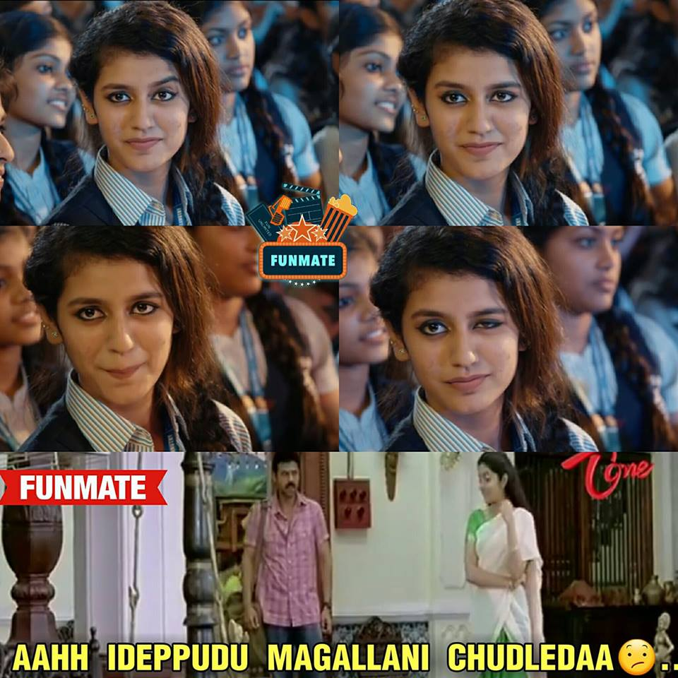 memes on Priya Prakash Warrier Cute Expressions