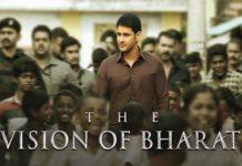 Bharath Ane Nenu Trailer