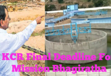 KCRs Mission Bhagiratha Project
