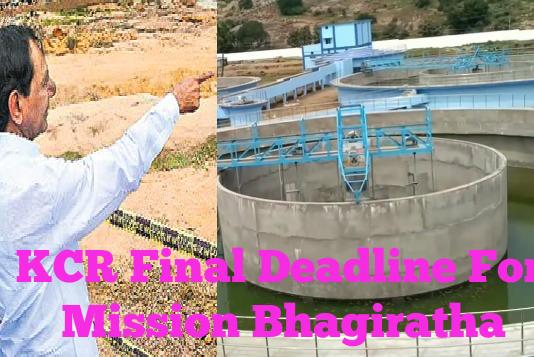 KCRs Mission Bhagiratha Project