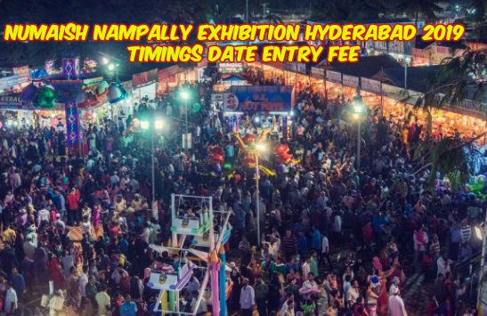 Nampally Exhibition Hyderabad