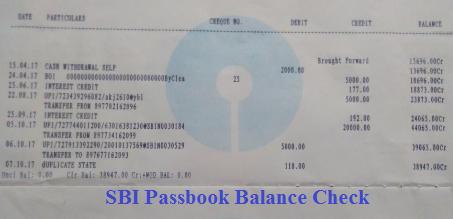 SBI Passbook Balance Check