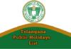 Telangana Public Holidays List