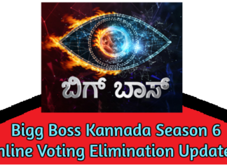 Bigg Boss Kannada Season 6 Online Voting
