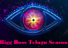 Bigg Boss Telugu Season