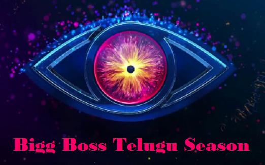 Bigg Boss Telugu Season