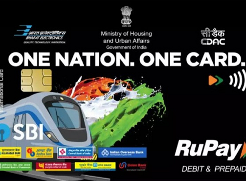Apply One Nation One Card