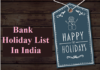 Bank Holiday List In India