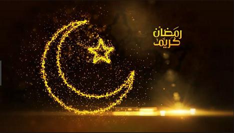 Happy Ramadan Images Quotes