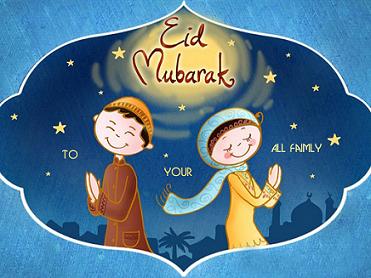 Happy Ramadan Timings