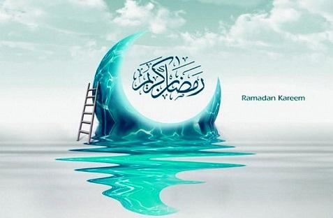 Happy Ramzan Images