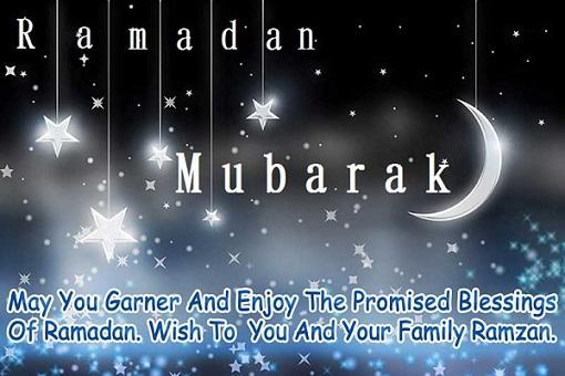 Happy Ramzan Ramadan Images