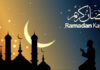 Happy Ramzan Ramadan Wallpapers