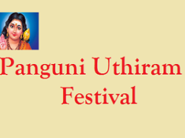 Panguni Uthiram Festival