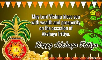 AkshayaTritiya
