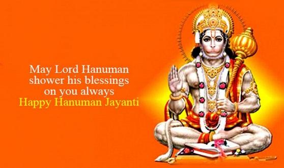 Hanuman Jayanti Pictures