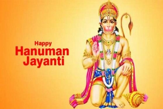 Hanuman Jayanti Wallpapaer