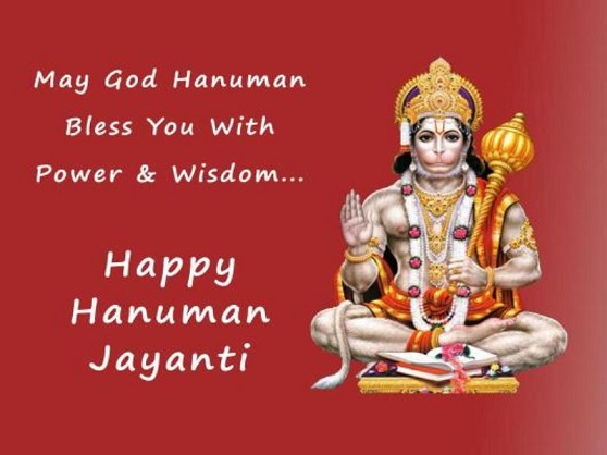 Images of Hanuman Jayanti