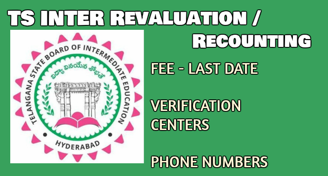 TS Inter Revaluation Recounting