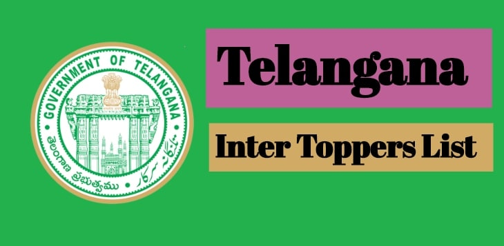 TS Inter Toppers List