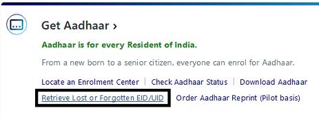 Aadhaar Card Check Status