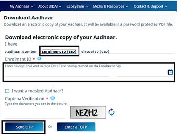 Aadhaar Status Check