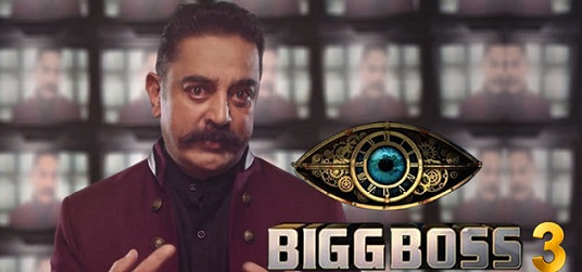 Bigg Boss Tamil Vote Online Voting Season 3  | Nominated Contestants Missed Call Number | Elimination List 2