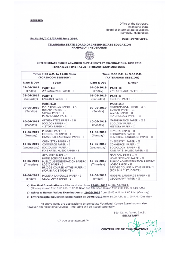 Inter Supplementary Timetable