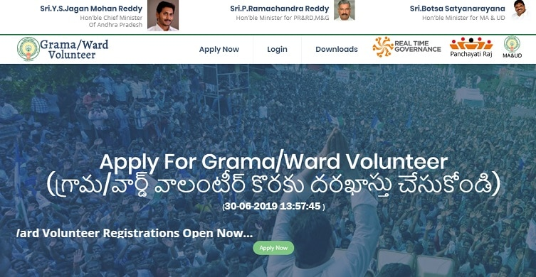 AP Grama Volunteer