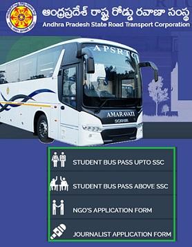 APSRTC Bus Pass