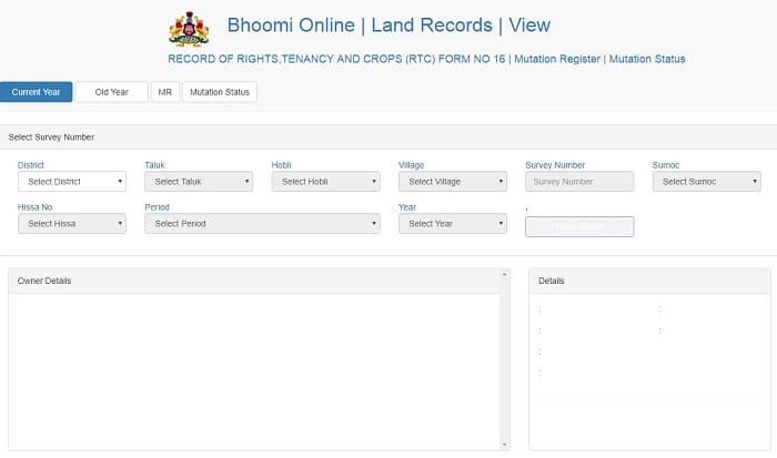Bhoomi RTC Online