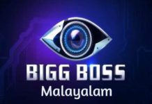 Bigg Boss Malayalam