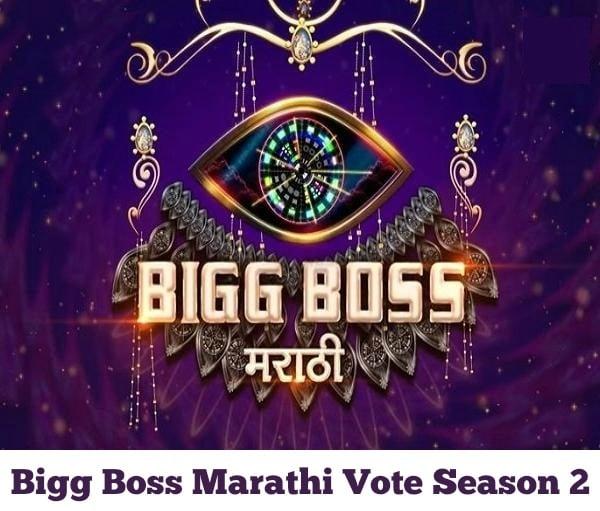 Bigg Boss Marathi Vote