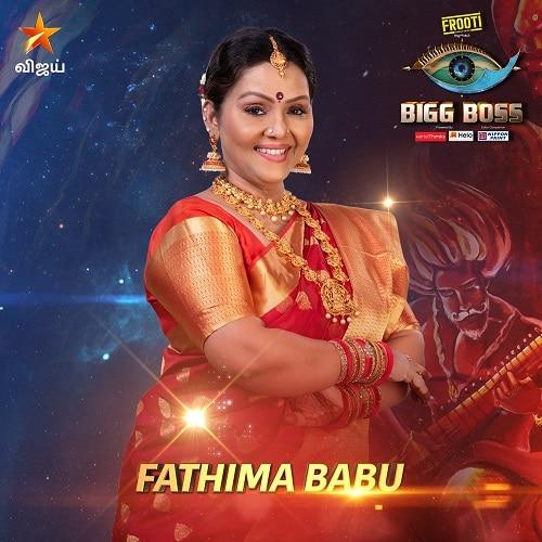 Bigg Boss Tamil 3 Fathima Babu