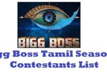 Bigg Boss Tamil Season 3 Contestants