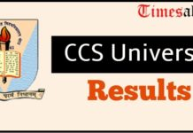 CSS University Results