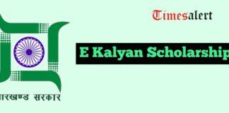 E Kalyan Scholarship Login